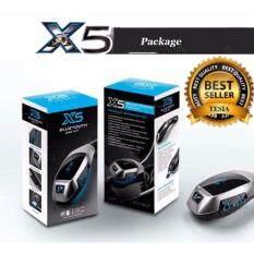 ขาย Car Bluetooth Tesia X5 Wireless Bluetooth Car Kit Handsfree Speaker With Car Charger Fm เครื่องเล่นเพลง บลูทูธติดรถยนต์ อุปกรณ์เขื่อมต่อมือถือกับรถยนต์ ถูก