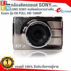"Car camera Ecam รุ่นE8 กล้องหน้าติดรถยนต์ Car DVR Camera Recorder 3"" เมนูไทย / 1920*1440P/1280*1080P  สินค้าของแท้ รับประกัน 1 ปี"