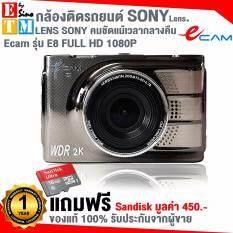 "Car camera Ecam รุ่นE8 กล้องหน้าติดรถยนต์ แถมฟรี ! SanDisk Micro SD 16 GB /Car DVR Camera Recorder 3"" เมนูไทย / 1920*1440P/1280*1080P สินค้าของแท้ รับประกัน 1 ปี"