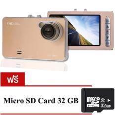 กล้องวงจรปิดติดรถยนต์ Car Camera Full HD 1080P Vehicle BlackBOX DVR  HD รุ่น K9000 (สีทอง)แถมฟรี Memory card 32 GB มูลค่า299บาท.