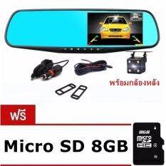 CAR Camera กล้องติดรถยนต์ กระจกกล้องหน้า/หลัง รุ่น HW-500 Vehicle BlackBOX DVR แถม Micro SD 8GB