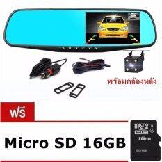 CAR Camera กล้องติดรถยนต์ กระจกกล้องหน้า/หลัง Vehicle BlackBOX DVR รุ่น HW-500 แถม Micro SD 16GB