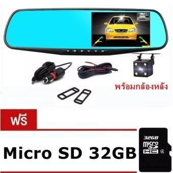 CAR Camera กล้องติดรถยนต์ กระจกกล้องหน้า/หลัง Vehicle BlackBOX DVR รุ่น HW-500 แถม Micro SD 32GB
