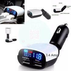 ซื้อ Car Charger Digital Voltmeter Dual 2 Usb Port 3 4Amp Charger With Led Display หัวชาร์จ White Unbranded Generic