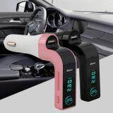 ซื้อ ที่ชาร์จในรถ Car G7 Bluetooth Fm Car Kit ของแท้ กรุงเทพมหานคร