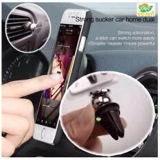 ราคา Car Holder Magnetic Car Air Vent Holder แท่นวางมือถือ ที่ตั้งมือถือ ขาตั้ง แม่เหล็ก ช่องแอร์ รถยนต์ เป็นต้นฉบับ Unbranded Generic