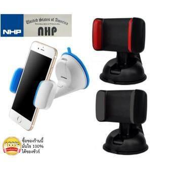 Car Phone Holder ที่ยึดโทรศัพท์มือถือในรถยนต์ ที่ตั้งมือถือในรถ แท่นจับมือถือในรถ แบบติดดูดกระจก หรือ บนคอนโซลรถ(whole black)