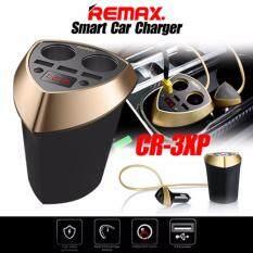 ซื้อ Remax ทรงถ้วย Cr 3Xp Multifunctional Cup Shape Car Charger 2 Port 3 Usb 3 1A Max ถูก ใน กรุงเทพมหานคร