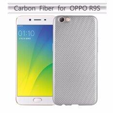 ราคา Carbon Fiber Soft Tpu Case For Oppo R9S Intl Wangdue S ใหม่