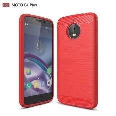 โปรโมชั่น เคสโทรศัพท์มือถือคาร์บอนแบบทนทานสำหรับ Motorola Moto E4 พลัส Unbranded Generic