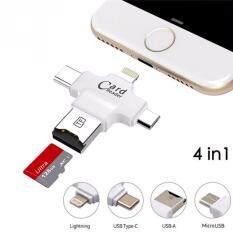 ราคา Card Reader 4 In 1 4 In 1 Card Reader Multi Function Type C Micro Usb Tf Card Otg กรุงเทพมหานคร