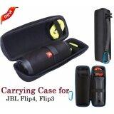 ซื้อ Carrying Case For Jbl Flip4 Flip3 กระเป๋าเนื้อเเข็งพกพามีที่เก็บอุปกรณ์ชาร์จ มีหูหิ้ว สำหรับ Jbl Flip4 Flip3 สวย ทน ไม่แพง รับประกัน 1 เดือน แถมฟรี คลิปขอเกี่ยว 1 ชิ้น สินค้าพร้อมส่ง Jbl ถูก