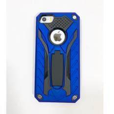 ซื้อ เคส ไอโฟน Case Iphone 5 5S Se สินค้าแบบใหม่ วัสดุเป็นTpu สีน้ำเงิน ด้านหลังโชว์โลโก้ ขาด้านหลังตั้งได้ ปัองกันเครื่องได้ดีมาก Case Cover For Apple Iphone 5 5S Se