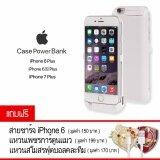 ทบทวน Case Iphone Power Bank เคส แบตสำรอง Iphone 6Plus Iphone 6Splus Iphone7Plus ความจุ 10 000 Mah มีสินค้าแถม