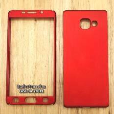 ราคา Case Ja Helmet เคส Samsung Galaxy A5 2016 สีแดง ราคาถูกที่สุด