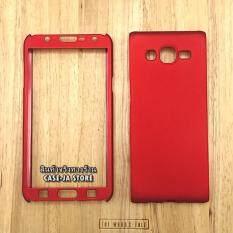 ซื้อ Case Ja Helmet เคส Samsung Galaxy J2 Prime สีแดง