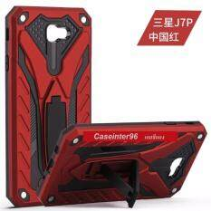 ส่วนลด Case Samsung J7 Prime เคสซัมซุง เจ7 พราม เคสนิ่ม Tpu เคสหุ่นยนต์ เคสไฮบริด มีขาตั้ง เคสกันกระแทก สินค้าใหม่ Tpu Case กรุงเทพมหานคร