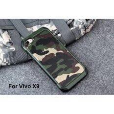 โปรโมชั่น Case Vivo V5 Plus เคสวีโว่ เคสทหาร เคสลายทหาร เคสกันกระแทก ราคาถูก พร้อมส่ง ทำจากวัสดุ Tpu นิ่ม สิค้าใหม่ ถูก