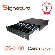 ลิ้นชักเก็บเงิน Cash Drawer Signature GS-6100