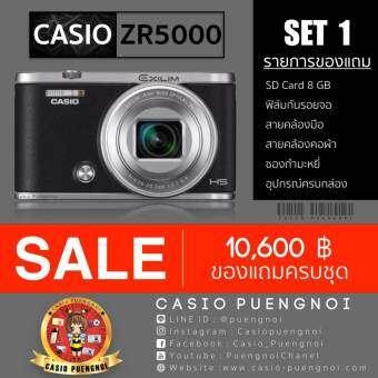 Casio Exilim ZR5000-