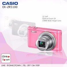 กล้อง CASIO EXILIM ZR5100 สีชมพู ประกันศูนย์ โดย GinkoTown