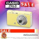 ซื้อ Casio Exilim Zr65 Casio