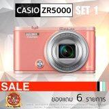 ซื้อ Casio Zr5000 การรับประกัน ถูก
