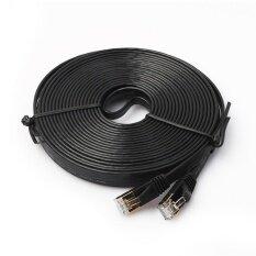 ขาย Cat7 Network Lan Cable Sstp Rj45 10Gbps Internet Flat Patch Cable High Speed Length:18M Intl Unbranded Generic ออนไลน์