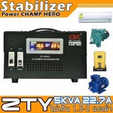 CBC  เครื่องปรับแรงดันไฟฟ้าอัตโนมัติ  Stabilizer (สเตบิไลเซอร์ ) รุ่นZTY Single phase 5KVA 4500W