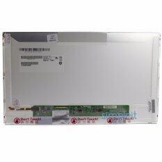 จอโน้ตบุ๊ค 14.0 INCH LED SCREEN PANEL 14.0 WXGA WIDE (1366x768) 40Pin