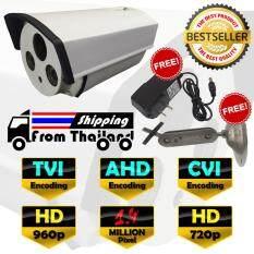 กล้องวงจรปิดกล้อง CCTV  3 in 1 ทรงกระบอก AHD / CVI / TVI 1.4 ล้านพิกเซล New 2017 Model (สีขาว 720p / 960P HD เลนส์ 4mm  ฟรีขายึดกล้อง ฟรีอะแดปเตอร์