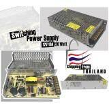ส่วนลด กล่องรวมไฟ Cctv แบบรังผึ้ง 7 ช่อง 12V 10A 120 Watt สำหรับกล้องวงจรปิด และไฟ Led ไม่ต้องใช้ อแดปเตอร์ Switching Power Supply