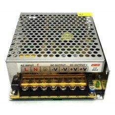 หม้อแปลงไฟ ,กล่องรวมไฟCCTV (แบบรังผึ้ง) 7 ช่อง 12V 5A 60 Watt สำหรับกล้องวงจรปิด และไฟ LED ไม่ต้องใช้ อแดปเตอร์ Switching Power Supply(silver)  BY OK999 SHOP
