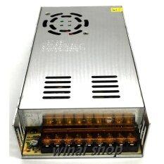 กล่องรวมไฟ,หม้อแปลงไฟ CCTV (แบบมีพัดลมระบายความร้อนในตัว)9 ช่อง 12V 30A 360 Watt สำหรับกล้องวงจรปิด และไฟ LED ไม่ต้องใช้ อแดปเตอร์ Switching Power Supply(silver)by winai shop