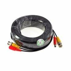 สายต่อกล้องวงจรปิด CCTV cable ยาว 50 เมตร แบบสำเร็จรูปมีหัว BNC & DC CC010C(Black)