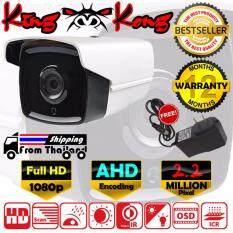 CCTV กล้องวงจรปิด ทรงกระบอก Full HD 2.2 MP ล้านพิกเซล AHD EXIR แบบใหม่ 2017 กล้อง 720p / 960p / 1080p เลนส์  4mm  ฟรีอะแดปเตอร์  ฟรีขายึดกล้อง ( DS-2CE16D7T / DS-2CE16D0T / DS-2CE16D1T )
