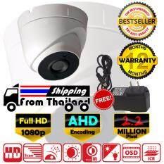 CCTV กล้องวงจรปิด โดม Full HD 2.2 MP ล้านพิกเซล AHD EXIR แบบใหม่ 2017 กล้อง 720p / 960p / 1080p เลนส์  4mm  ฟรีอะแดปเตอร์ ( DS-2CE56D0T / DS-2CE56D1T / DS-2CE56D1T-IT3 )