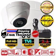 CCTV กล้องวงจรปิด โดม Full HD 2.2 MP ล้านพิกเซล TVI EXIR แบบใหม่ 2017 กล้อง 720p / 960p / 1080p เลนส์  4mm  ฟรีอะแดปเตอร์ ( DS-2CE56D0T / DS-2CE56D1T / DS-2CE56D1T-IT3 )