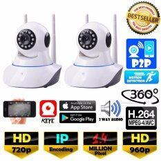CCTV กล้องวงจรปิดแบบ IP 2 ตัว HD / 960p 1.4 MP ล้านพิกเซล New 2017 Model กล้อง IP 720p / 960p + ฟรีอะแดปเตอร์