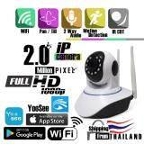 ขาย กล้องวงจรปิด Full Hd 1080P Wifi Wirless Ip Camera 2 Megepixel 2 เสา ฟรีอะแดปเตอร์ ฟรี App Yoosee Exir ใน กรุงเทพมหานคร