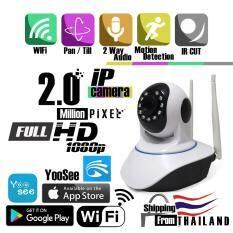ขาย กล้องวงจรปิด Full Hd 1080P Wifi Wirless Ip Camera 2 Megepixel 2 เสา ฟรีอะแดปเตอร์ ฟรี App Yoosee กรุงเทพมหานคร ถูก