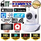 ขาย Keye กล้องวงจรปิด Hd 960P Wifi Wirless Ip Camera 1 4 Megepixel Pan 360° Till 90° 2 เสา ฟรีอะแดปเตอร์ ฟรี App Keye ออนไลน์ ใน กรุงเทพมหานคร