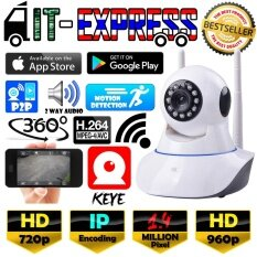 Keye กล้องวงจรปิด HD 960p Wifi / Wirless IP camera 1.4 Megepixel / Pan 360°/ Till 90°/ 2 เสา ฟรีอะแดปเตอร์+ฟรี ( App : Keye )