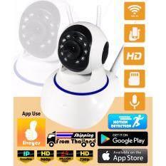 ราคา กล้องวงจรปิด Hd 960P Wifi Wirless Ip Camera 1 4 Megepixel 3 เสา ฟรีอะแดปเตอร์ ฟรี App Liveyes ใหม่ล่าสุด