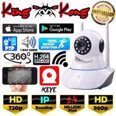 กล้องวงจรปิด HD 960p Wifi / Wirless IP camera 1.4 Megepixel / 2 เสา ฟรีอะแดปเตอร์+ฟรี ( App : Keye )