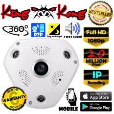 ขาย ซื้อ ออนไลน์ Cctv Vr Cam กล้องวงจรปิด Ip Full Hd 1080P 2 Mp ล้านพิกเซล Ip กล้อง 1080P เลนส์ 360° ฟรีอะแดปเตอร์