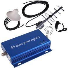 โปรโมชั่น Cdma 850Mhz Cell Phone Signal Repeater Booster Amplifier Yagi Antenna Kit Intl Unbranded Generic ใหม่ล่าสุด
