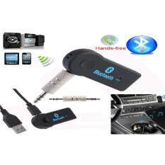 ขาย Center Car Bluetooth Music Receiver Hands Free บลูทูธในรถยนต์ รุ่น Bt310 Black Center เป็นต้นฉบับ