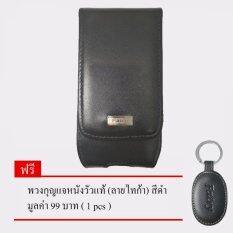 ซื้อ ซองมือถือหนังหนังแท้ Fairy รุ่น Iphone 6 Plus 7 Plus สีดำ ทรงตั้ง แถม พวงกุญแจหนังวัวแท้ ลายไทก้า สีดำ 1 ชิ้น ใหม่ล่าสุด