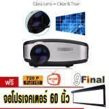 ราคา Cheerlux C6 เทา ดำ By 9Final Mini Led Projector โปรเจคเตอร์ ความละเอียด 800 480 1200 ลูเมน รับฟรี จอโปรเจคเตอร์ 60 แบบ 16 9 เป็นต้นฉบับ